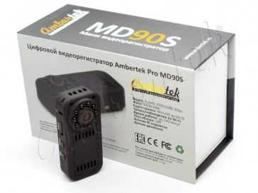 wifi-ip-mini-videoregistrator-ambertek-md90s-013