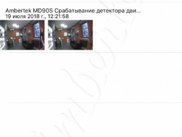 ambertek-hd-ios-app-prilozhenie-ip-wifi-camera-024