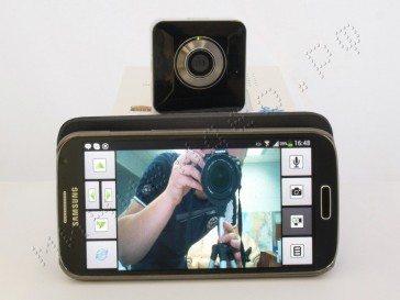 easyeye-wifi-ip-camera-16