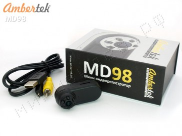 mini-videocamera-ambertek-md98-be-009